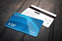 蓝色科技会员卡