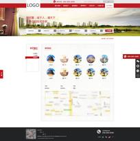 联系我们二级页面设计 PSD