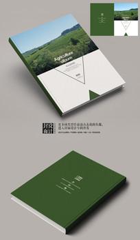 绿色农业种植宣传册封面