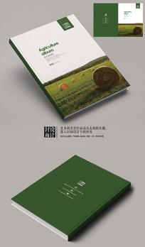 绿色清爽农业画册封面
