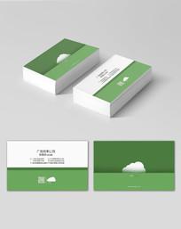 绿色云朵名片