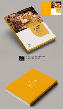 美食餐饮杂志画册封面设计