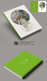 农业大棚种植产品宣传册封面