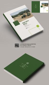 农业机械现代化企业宣传册封面
