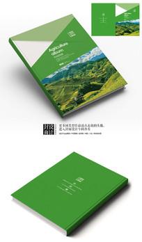 农业园区绿色宣传册封面