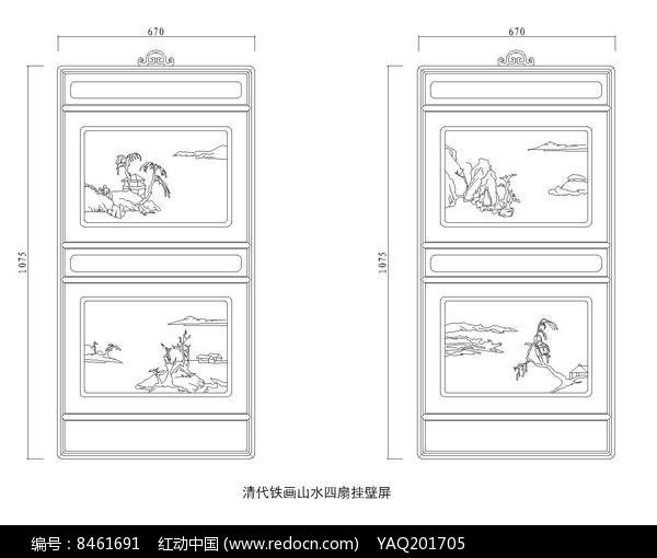 清代铁画图中屏CAD图块dwg素材下载(编号84cad度轴直线x测挂壁成的45与轴图片