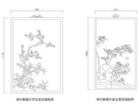 清代紫檀木不同图案挂屏cad