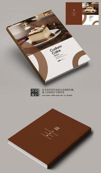 起士蛋糕下午茶宣传册封面