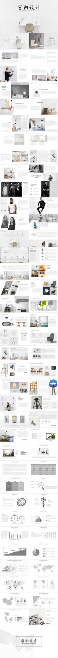 室内设计广告公司简约PPT