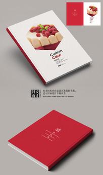 水果餐饮美食杂志画册封面