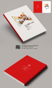 下午茶烘焙蛋宣传画册封面设计