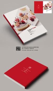 下午茶时光美食画册封面