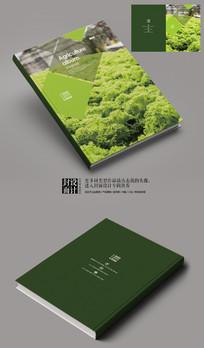 有机蔬菜绿色农业宣传册封面