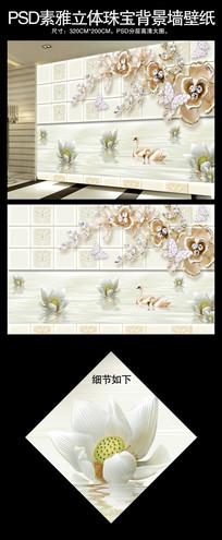 3d立体素雅瓷砖珠宝背景墙
