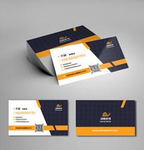 橙色商务企业名片设计