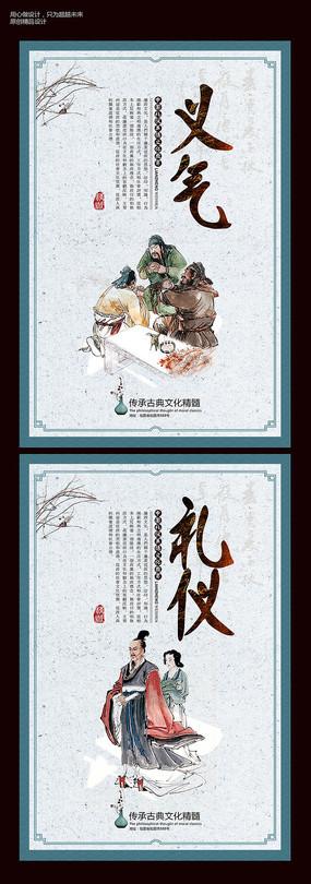 大气中国风中国文化展板设计