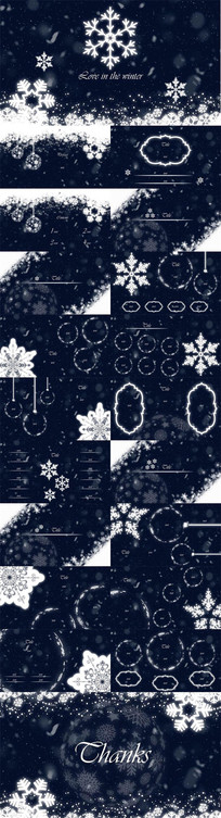 冬季雪花主题ppt模板