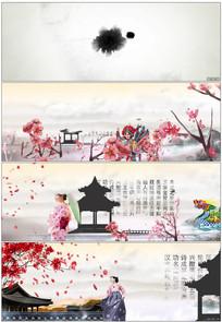 古典文化水墨花瓣企业宣传片头
