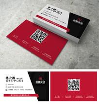 黑红拼接商务名片