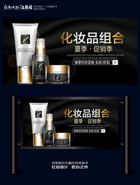 黑色高端化妝品海報設計
