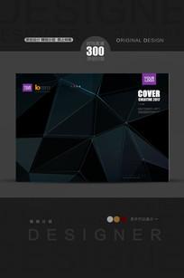 黑色光影科技封面