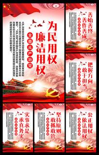 红色从严治党宣传挂画