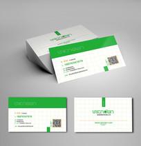 简洁绿色企业名片设计