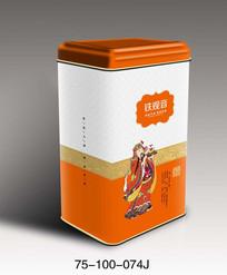 简约茶叶包装设计psd模板