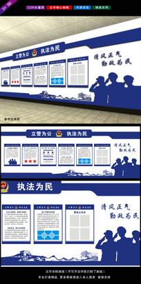 警务公开栏文化墙
