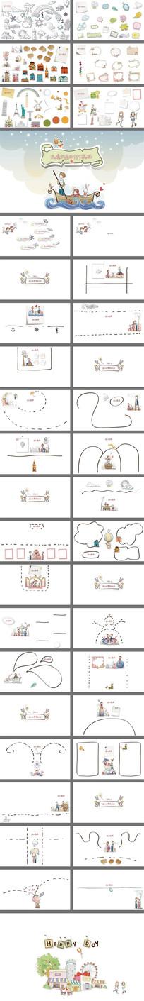 卡通浪漫PPT模板