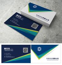 蓝绿拼接商务名片