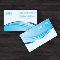 蓝色动感线条企业名片设计