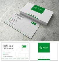 绿色简洁名片