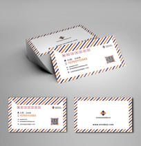 企业创意信封名片