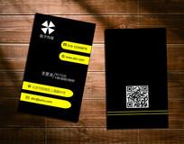 企业商务黄黑竖版名片