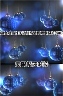 水晶透明珠子玻璃旋转循环视频