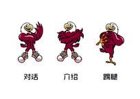 鹰卡通形象吉祥物 AI
