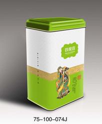 中国风绿色茶叶罐包装设计