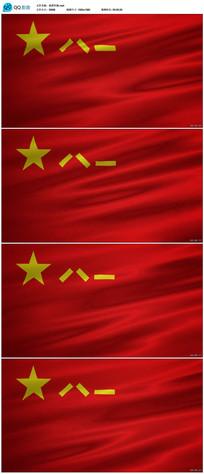 八一军旗视频