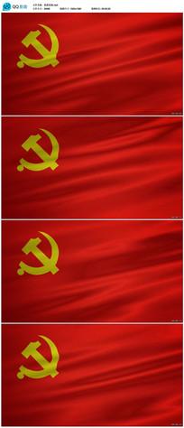 党旗高清视频素材
