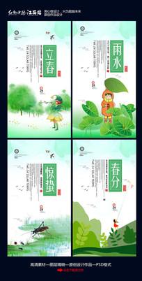 二十四节气春季海报