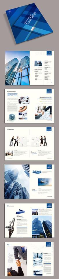 蓝色时尚大气企业画册
