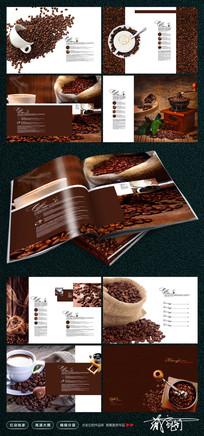 时尚高档咖啡画册模板设计