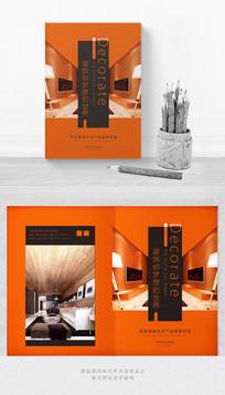 橙色大气居家装修画册封面
