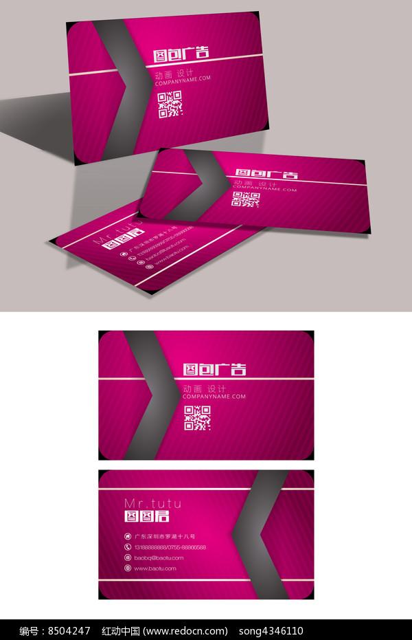创意广告名片设计图片