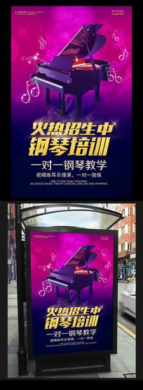 创意时尚钢琴培训海报