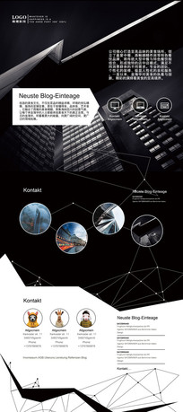 大气的企业文化宣传展架设计