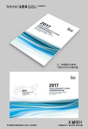 2017科技简约画册封面设计 PSD