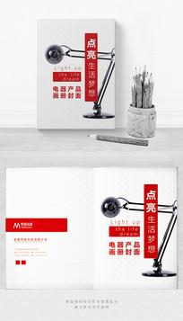 简雅创意电器灯饰画册封面