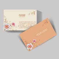 可爱花朵花纹名片设计